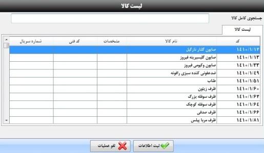searchform