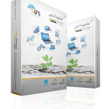 software-350x350